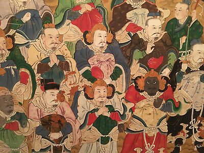 A Rare and Large Chinese Ming Dynasty Ancestor Painting Mounted and Framed.