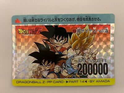 FAN CARD DRAGON BALL CARDDASS COMBINE power limited PRISM 5 PIECE SET