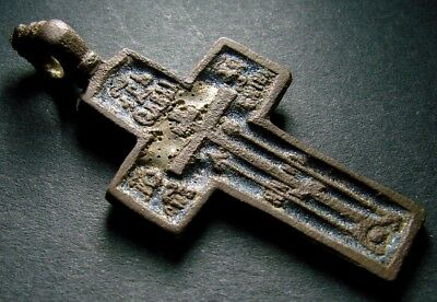 ANCIENT BRONZE ENAMEL CROSS. RELIGIOUS ARTIFACT 18-19 CENTURY. 54 mm. (F.121)