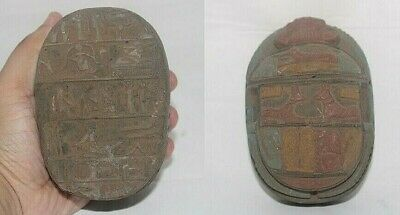 RARE ANCIENT EGYPTIAN ANTIQUE Scarab With Anubis 1850-1451 BC
