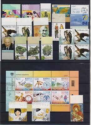 Cyprus 2019 Complete Year Mnh Sets Stamps