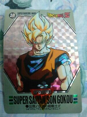 Dragon Ball Z SUPER BARCODE WARS Prism N°1 Part 1 Made In Japan