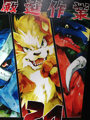 furry Kemono no koshikake Oreno level5 A5 48pages POKEMON Doujinshi