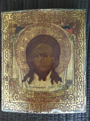 Russian Icon 19th century: NOT MADE WITH HANDS Image of Christ