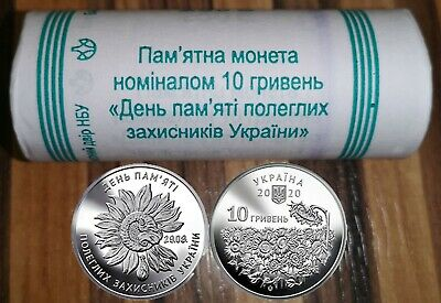 2020 #11 ROLL 25 Coins 10 UAH Remembrance Day of the fallen defenders Ukraine