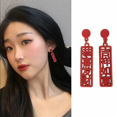 Lucky Red Earrings Stud Dangle Drop Geometric Charms Party Women Fashion Gift