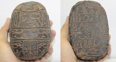 RARE ANCIENT EGYPTIAN ANTIQUE Scarab With Anubis Protection 1985-1856 BC