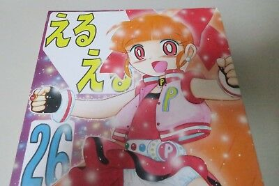 Princess wishes PPG union of the sna The Powerpuff Girls doujinshi B5 42pages