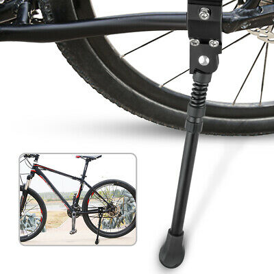 New Birdy Folding Bike Kickstand Multi-S CNC Aluminum Lightweight Black