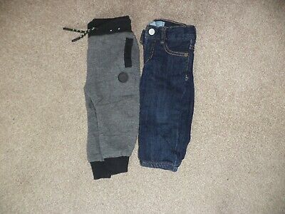 boys jeans and jogger bundle age 12-18 F&F gap