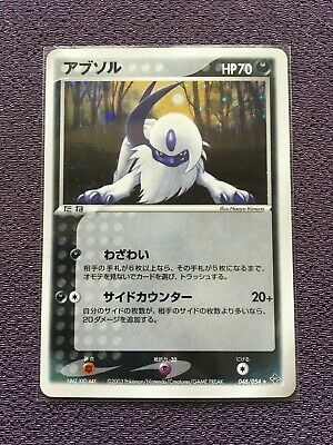 ABSOL Pokemon Card Promo Very Rare 2003 GYM OFFICIAL START LOTTERY FORINA/'S
