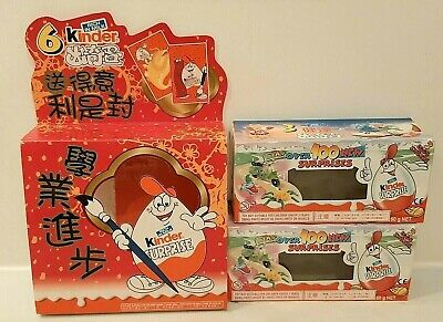 2001 Hong Kong Chinese New Year Kinder Surprise Box Empty Paper Case Advertise