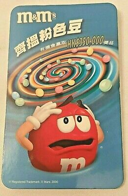 2000'S M&M's HONG KONG CHINESE WRITING PROMOTION GIFT BOOKLET WITH STORY NEW