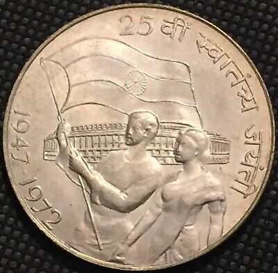 India Republic 1972 10 Rupees Silver UNC 25 Years Independence-Key Date-Toned