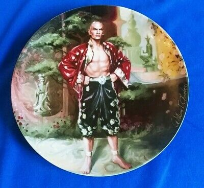 Knowles Collector Plate Yul Brenner The King and I  A Puzzlement First Issue Rodgers and Hammerstein 1985 William Chambers Artist