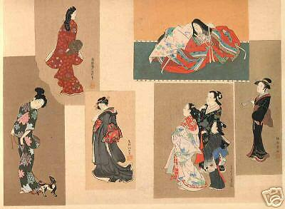 1920s-40s Japanese Woodblock Print of Collage