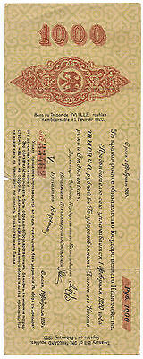 1920 Russian Stock Certificate