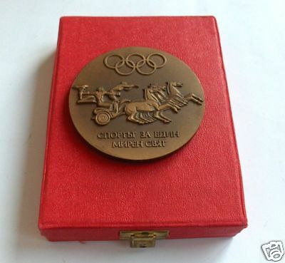 RARE OLYMPIC OFFICIAL MERIT MEDAL BRASS PLAQUE w BOX