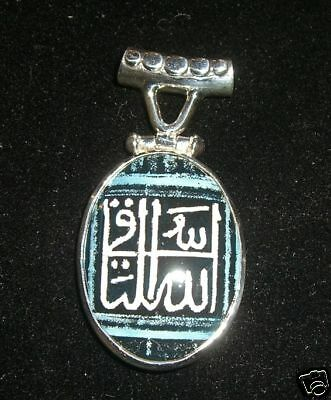 Allah - Arabic Calligraphy - Sterling Silver - New