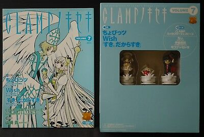 Clamp No Kiseki 7 Chobits Wish Suki with chess pieces
