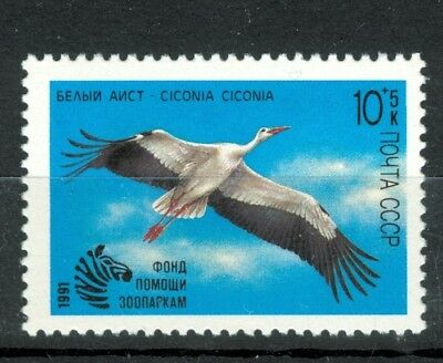 Russia USSR 1991 Mi.6172 - Sowietic Zoos Fund Aid