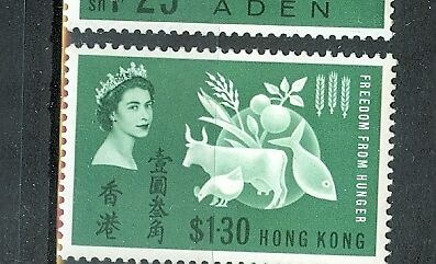 Fame - Freedom From Hunger 1963 Hong Kong