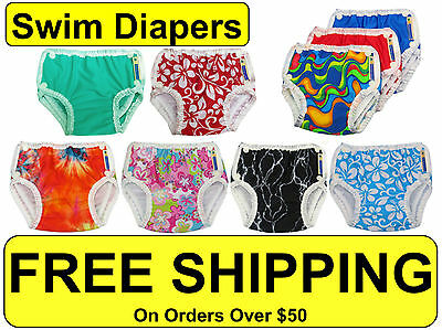 Motherease Swim Diapers - NEW - From Mother Ease