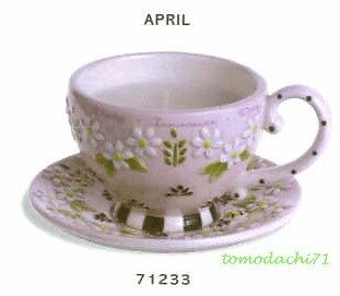 Mary Engelbreit Cup Saucer with Candle APRIL DAISY