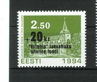 CHIESE - CHURCHES ESTONIA 1994 Overprint