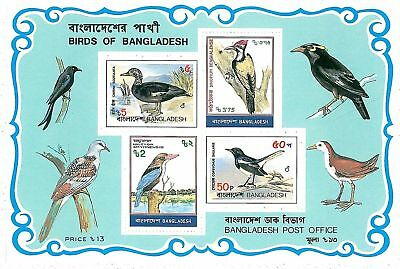 Stamps - Bangladesh 1983 - Birds