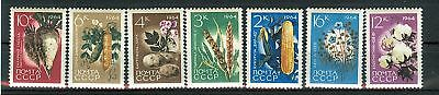 Russia USSR 1964 Mi.2922/2928 - Agriculture