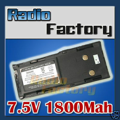 HNN9628 1.8A Battery for Moto GP300 GP-88 GP-300   B37