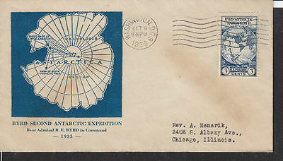 733-17 Unknown Byrd Antarctic Issue
