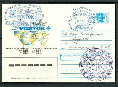 Antarctic  - Russia 1992 - Vostok Station - Mirnyj Expedition