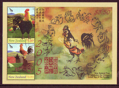 NEW ZEALAND 2005 YEAR OF THE ROOSTER MINIATURE SHEET FINE USED BIRD