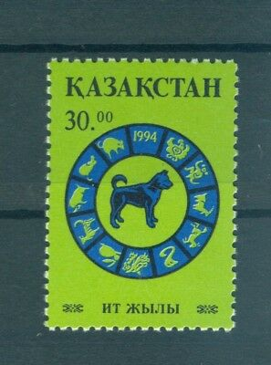 ZODIACO CINESE - CHINESE ZODIAC KAZAKHSTAN 1994 Year of The Dog