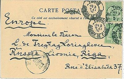 Tunis Tunisia: Postcard To Riga - Latvia!!!  1901