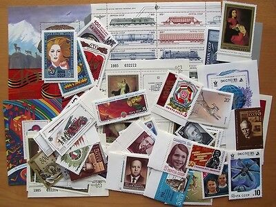 Russia 1985  Stamp Year Set- 93 Stamps &  7 Mini Sheets - All Mint Unhinged