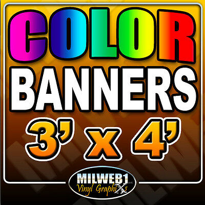"3x4 Custom Vinyl Banner, 13oz FULL COLOR (36""x48"")"