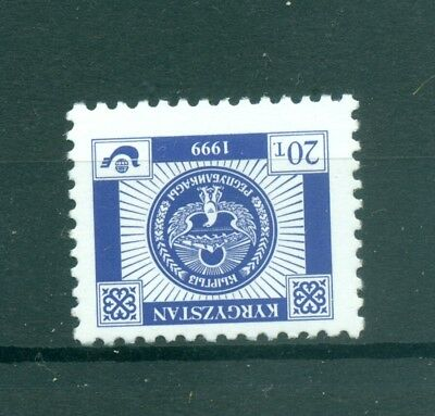 STEMMA NAZIONALE - NATIONAL COAT KYRGYZSTAN 1999 Common Stamp