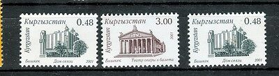ARCHITETTURA - ARCHITECTURE KYRGYZSTAN 2001 Common Stamps set