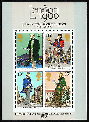 GB Sc 874a 1980 London Stamp Exhibition 2nd Miniature Sheet MINT NH PERFECT!