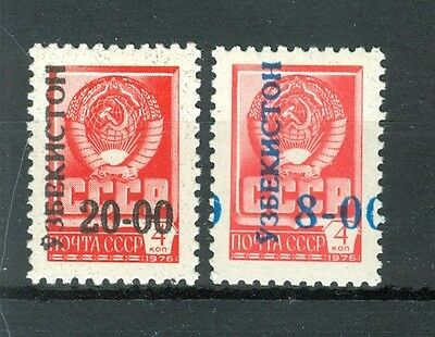 EMBLEMI - EMBLEMS UZBEKISTAN 1993 Common Stamps Overprint