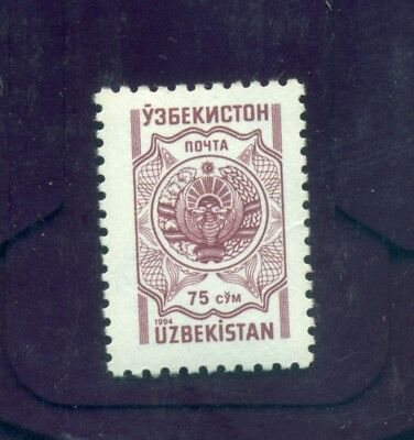 STEMMA NAZIONALE - NATIONAL COAT UZBEKISTAN 1994 Common Stamp