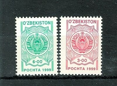 STEMMA NAZIONALE - NATIONAL COAT UZBEKISTAN 1999 Common Stamps