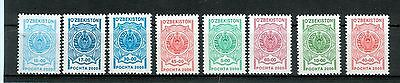 STEMMA NAZIONALE - NATIONAL COAT UZBEKISTAN 2000 Common Stamps