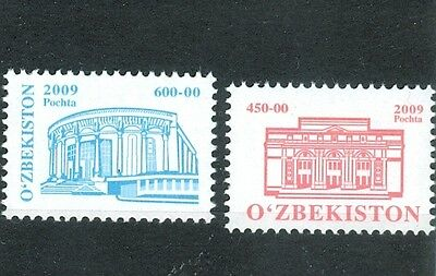 ARCHITETTURA - ARCHITECTURE UZBEKISTAN 2009 Common Stamps