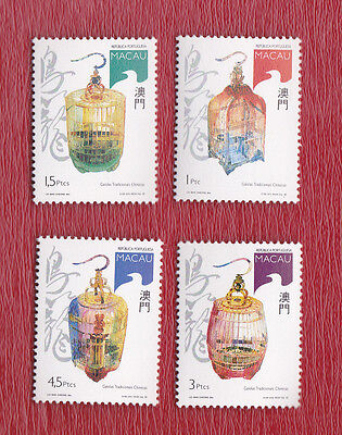 China Macau Macao 1996 Chinese Cages , Complete 4V Mint