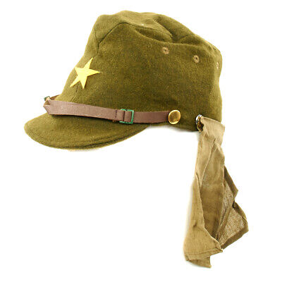 Japanese WWII Army EM/NCO Hat & Neck Flaps- Size 7 1/2