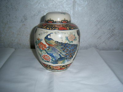 Fine china  from Japan Vase with lid Mint  peacocks